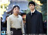 TBSオンデマンド「流星ワゴン  #2」