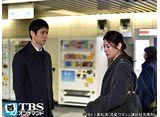 TBSオンデマンド「流星ワゴン  #4」