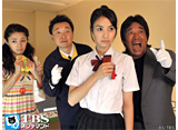 TBSオンデマンド「ケータイ刑事 銭形命 #1」