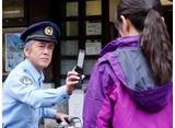 テレビ東京オンデマンド「駐在刑事 #4」