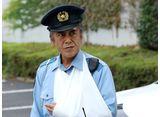 テレビ東京オンデマンド「駐在刑事 #7」
