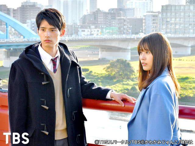 TBSオンデマンド「中学聖日記  #11」