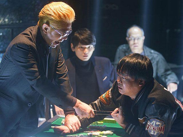 テレビ東京オンデマンド「天 天和通りの快男児 #6」