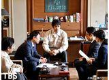 TBSオンデマンド「下町ロケット(2018) #4」