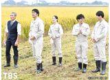 TBSオンデマンド「下町ロケット(2018) #5」