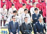 TBSオンデマンド「下町ロケット(2018) #11」