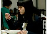 テレビ東京オンデマンド「忘却のサチコ #10」