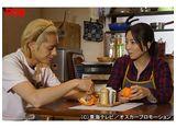 FOD「さくらの親子丼2 #4」