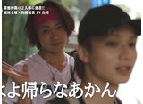 HAPI TRIPPER(ハピトリ)<未公開ロングver> #6 「夜市コーデバトル!?」