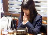 テレビ東京オンデマンド「忘却のサチコ #11」