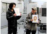 テレビ東京オンデマンド「藤原竜也の二回道 #11」