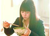 テレビ東京オンデマンド「忘却のサチコ #12」