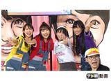 テレ朝動画「ももクロChan〜Momoiro Clover Z Channel〜 #413(2018/11/20放送DX)」