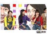 テレ朝動画「ももクロChan〜Momoiro Clover Z Channel〜 #414(2018/11/27放送DX)」