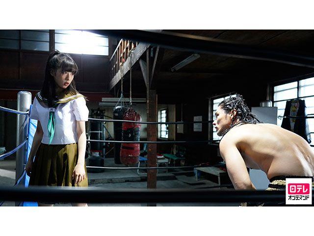 日テレオンデマンド「マジムリ学園 #3」