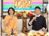TBSオンデマンド「がっちりマンデー!! 大がっちりマンデー!!『スゴい社長が大集合!大新年会』」