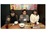 「おにぎりあたためますか 北海道は元気です!地元グルメスペシャル」 30daysパック
