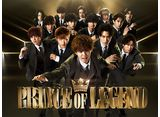 PRINCE OF LEGEND  30daysパック