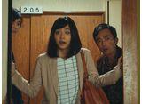 テレビ東京オンデマンド「日本ボロ宿紀行 #2」