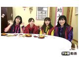 テレ朝動画「ももクロChan〜Momoiro Clover Z Channel〜 #419」