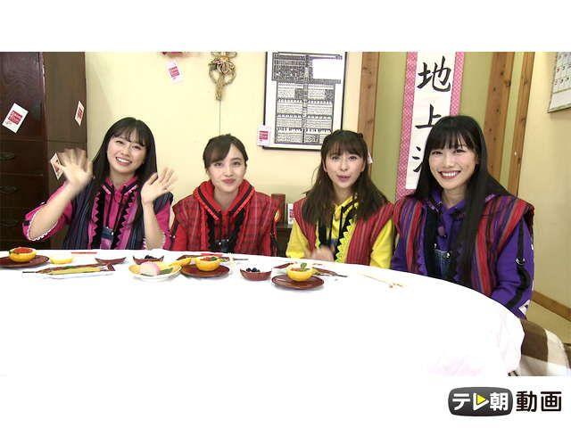 テレ朝動画「ももクロChan〜Momoiro Clover Z Channel〜 #419」