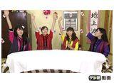 テレ朝動画「ももクロChan〜Momoiro Clover Z Channel〜 #420(2019/1/8放送DX)」