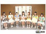テレ朝動画「でんぱの神神 #342」