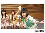 テレ朝動画「でんぱの神神 #343」