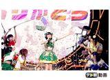 テレ朝動画「でんぱの神神 #347」