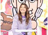 TBSオンデマンド「バナナマンのせっかくグルメ!! #95」