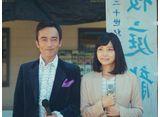 テレビ東京オンデマンド「日本ボロ宿紀行 #4」