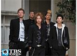 TBSオンデマンド「タンブリング #2」