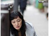 テレ朝動画「ハケン占い師アタル #6」
