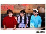 テレ朝動画「ももクロChan〜Momoiro Clover Z Channel〜 #423(2019/1/29放送DX)」