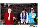 テレ朝動画「ももクロChan〜Momoiro Clover Z Channel〜 #424(2019/2/5放送DX)」