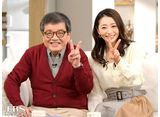 TBSオンデマンド「がっちりマンデー!! #722」