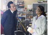 テレ朝動画「私のおじさん〜WATAOJI〜 #8」
