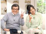 TBSオンデマンド「がっちりマンデー!! #724」