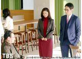 TBSオンデマンド「グッドワイフ  #6」