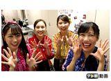 テレ朝動画「ももクロChan〜Momoiro Clover Z Channel〜 #428(2019/2/26放送DX)」