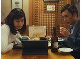 テレビ東京オンデマンド「日本ボロ宿紀行 #10」