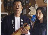 テレビ東京オンデマンド「さすらい温泉 遠藤憲一 #10」