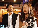 TBSオンデマンド「輪舞曲−ロンド− #2」