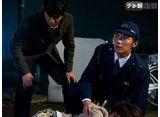 テレ朝動画「相棒 season11 第6話『交番巡査・甲斐享』」