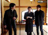 テレ朝動画「相棒 season11 第12話『オフレコ』」