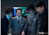 テレ朝動画「相棒 season11 最終回『酒壺の蛇』」
