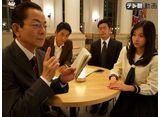 テレ朝動画「相棒 season14 第2話『或る相棒の死』」