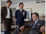 テレ朝動画「相棒 season14 第4話『ファンタスマゴリ』」