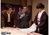 テレ朝動画「相棒 season14 第7話『キモノ綺譚』」