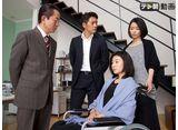 テレ朝動画「相棒 season14 第8話『最終回の奇跡』」